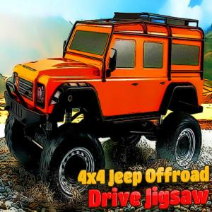 Лобзик 4x4 Jeep Offroad Drive